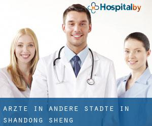 Ärzte in Andere Städte in Shandong Sheng