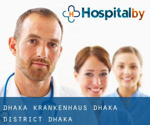 Dhaka krankenhaus (Dhaka District, Dhaka)