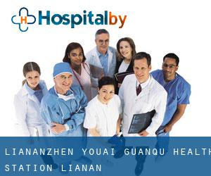 Lian'anzhen You'ai Guanqu Health Station (Lian'an)