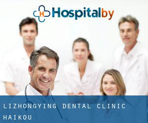 Lizhongying Dental Clinic (Haikou)
