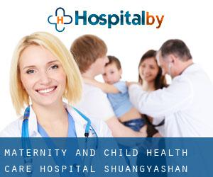 Maternity and Child Health Care Hospital (Shuangyashan)