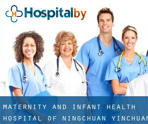 Maternity and Infant Health Hospital of Ningchuan Yinchuan