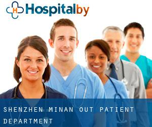 Shenzhen Min'an Out-patient Department
