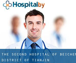 The Second Hospital of Beichen District of Tianjin Stomatology Beicang